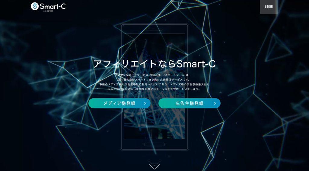 【現役アフィリエイターが語る】Smart-Cの案件・審査・評判を徹底解説!