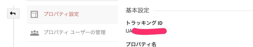 UA-〇〇